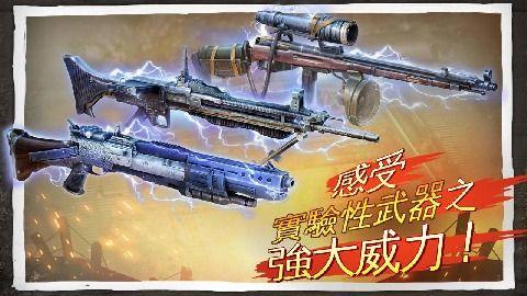 兄弟连3战争之子中文汉化版游戏图3: