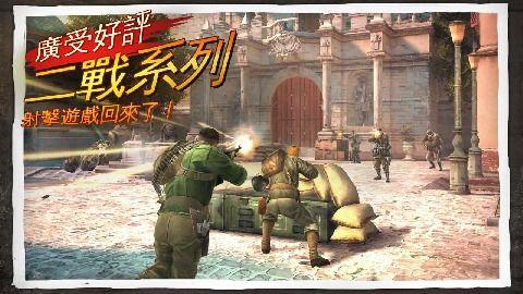 兄弟连3战争之子中文汉化版游戏图1: