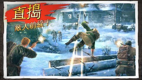 兄弟连3战争之子中文汉化版游戏图4: