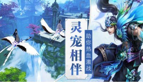 剑梦江湖官方网站下载正版手游图2: