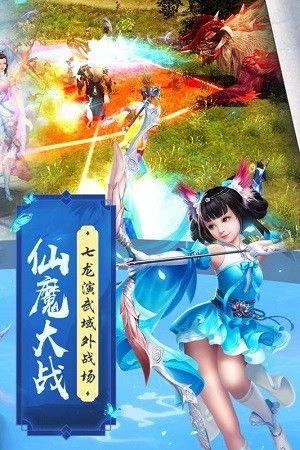 魔剑侠缘手游官方网站下载安卓正式版图4: