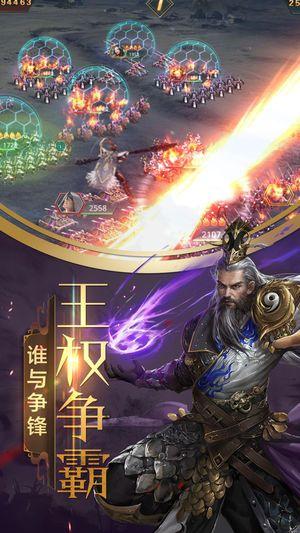 乱世我为王手游官网版下载正式安卓版图3: