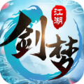 剑梦江湖手游官网版