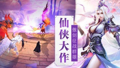剑梦江湖官方网站下载正版手游图4: