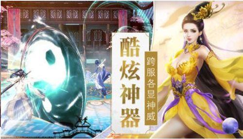 剑梦江湖官方网站下载正版手游图3: