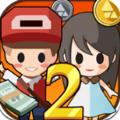 我要当首富2手机游戏最新正版下载 v1.0