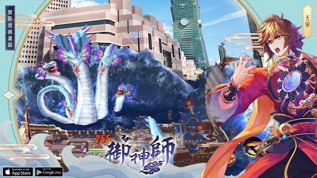 御神师手游官网版下载正式安卓版图3: