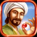 伊斯坦堡数字版游戏