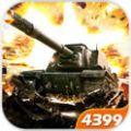 巅峰坦克装甲战歌官方网站下载正版游戏安装 v1.0
