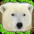 北极熊模拟3D游戏