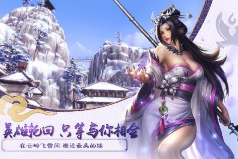 大秦黎明游戏官方网站下载最新版图3: