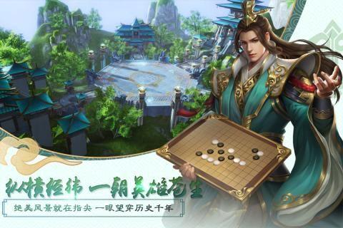 大秦黎明游戏官方网站下载最新版图2: