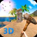失落岛生存3D安卓版