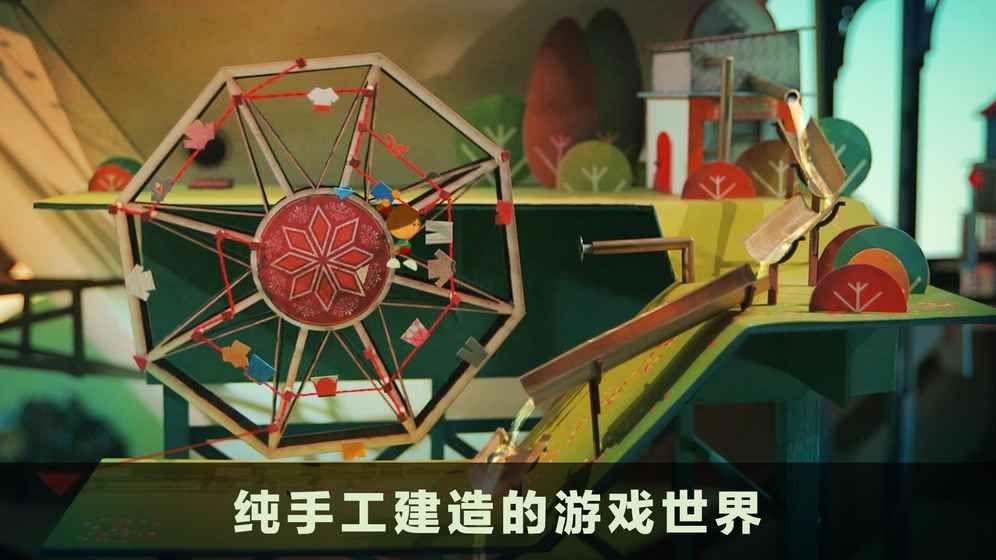 Lumino City中文汉化版游戏图5: