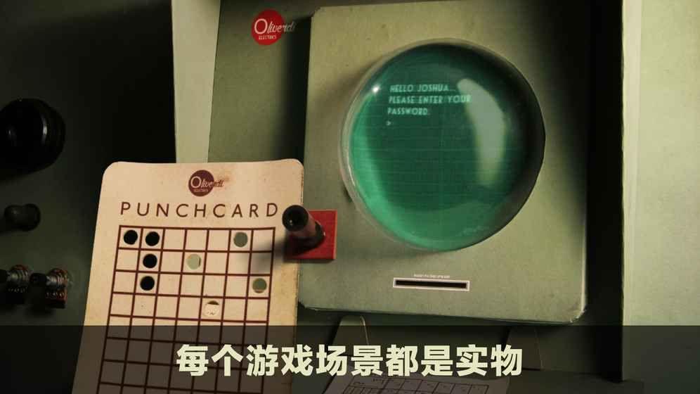 Lumino City中文汉化版游戏图3: