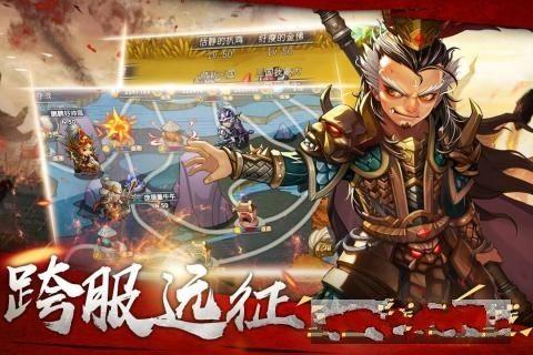 萌战三国志游戏官方网站最新版体验服下载图2:
