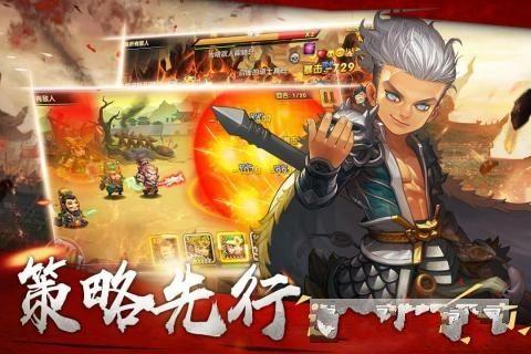 萌战三国志游戏官方网站最新版体验服下载图3: