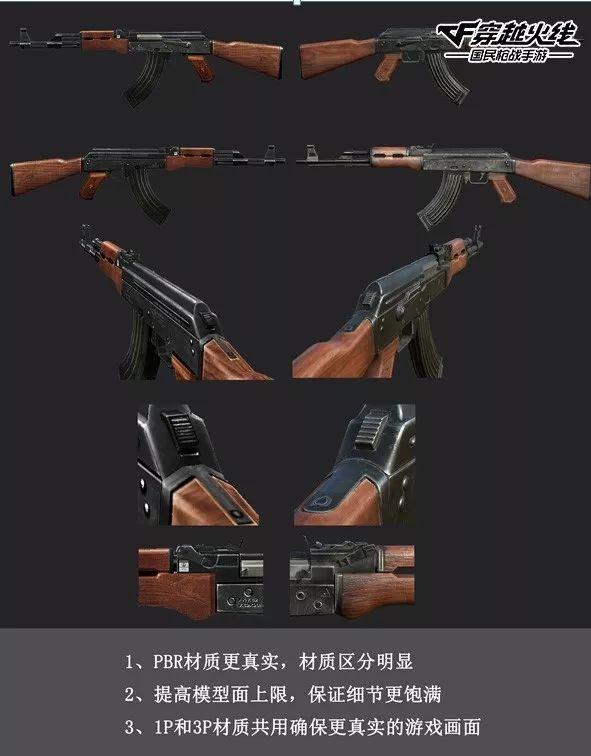 CF手游战争风云版本官方地址最新下载图3: