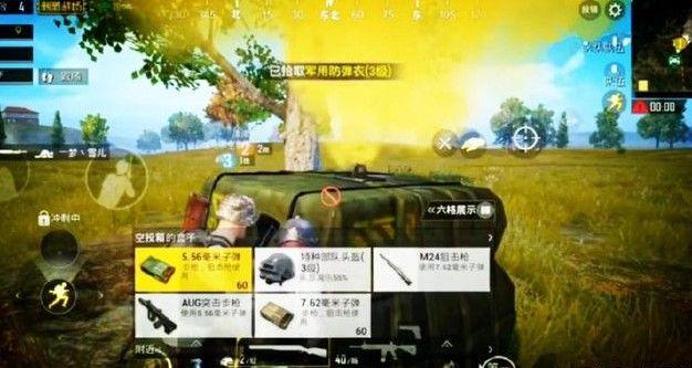 刺激战场新版本信号枪模式介绍:信号枪呼唤空投不是梦![多图]图片2