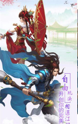 神纪元手机游戏下载公益服地址图3: