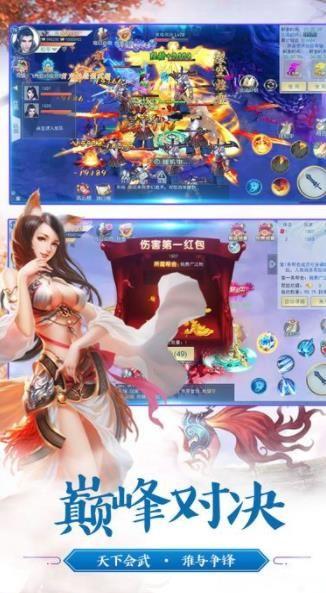 噬神战纪手游官网下载安卓版图1: