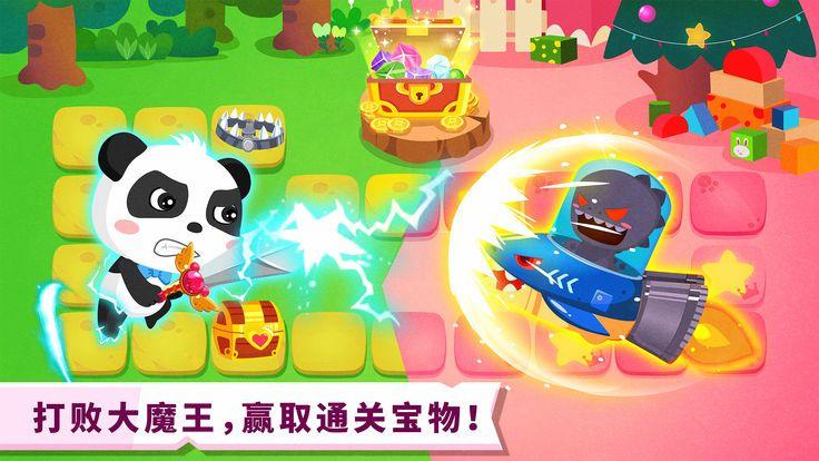 宝宝巴士奇妙冒险王国安卓官方版游戏下载图4: