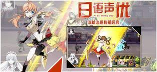 萝莉战魂游戏官方网站下载最新版图1: