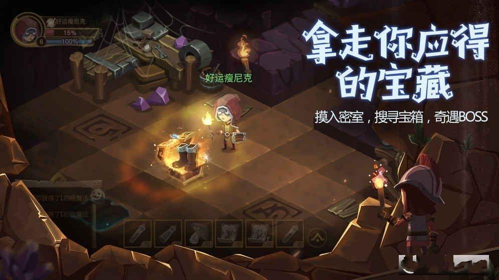 贪婪洞窟2v1.4.5正式版手机游戏最新版下载图片3