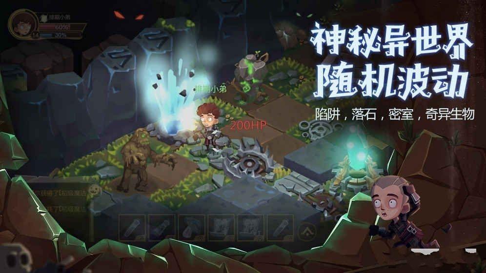 贪婪洞窟2v1.4.5正式版手机游戏最新版下载图片4