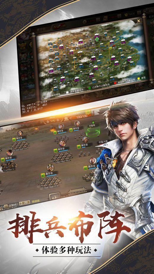 三国神将版手游官网最新下载地址图2: