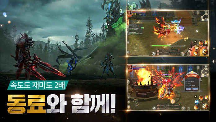 全民奇迹2韩服UM2下载最新正式版游戏图2: