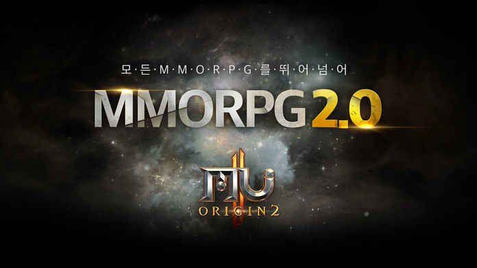 全民奇迹2韩服UM2下载最新正式版游戏图4: