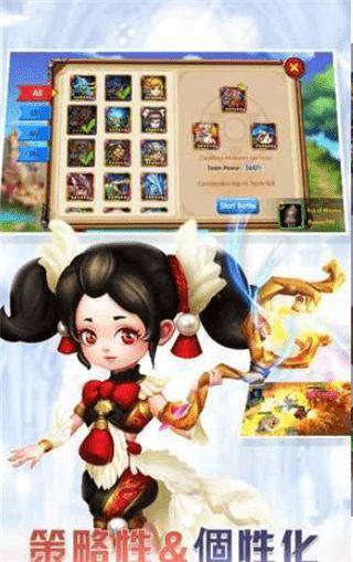 幻想101游戏官方网站下载最新版图3: