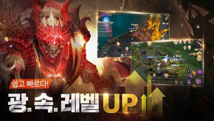 全民奇迹2韩服UM2下载最新正式版游戏图5: