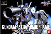敢达争锋对决机体综合评测:全武装型异端高达蓝色机[多图]