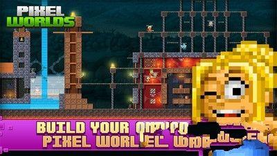 大家的像素世界官方安卓版游戏下载图4:
