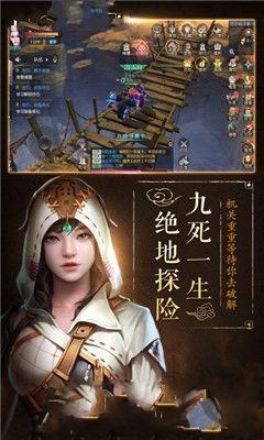 龙门宝藏神秘墓穴手游官方版最新安卓版下载图1: