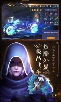 龙门宝藏神秘墓穴手游官方版最新安卓版下载图2: