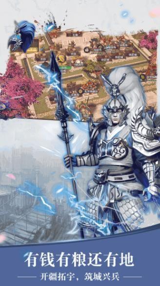 三国诛将录手游官方游戏下载最新版图4: