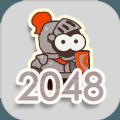 暴击2048游戏