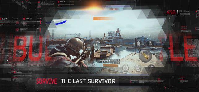 Bullet Battle官方网站下载正版游戏最新版图4: