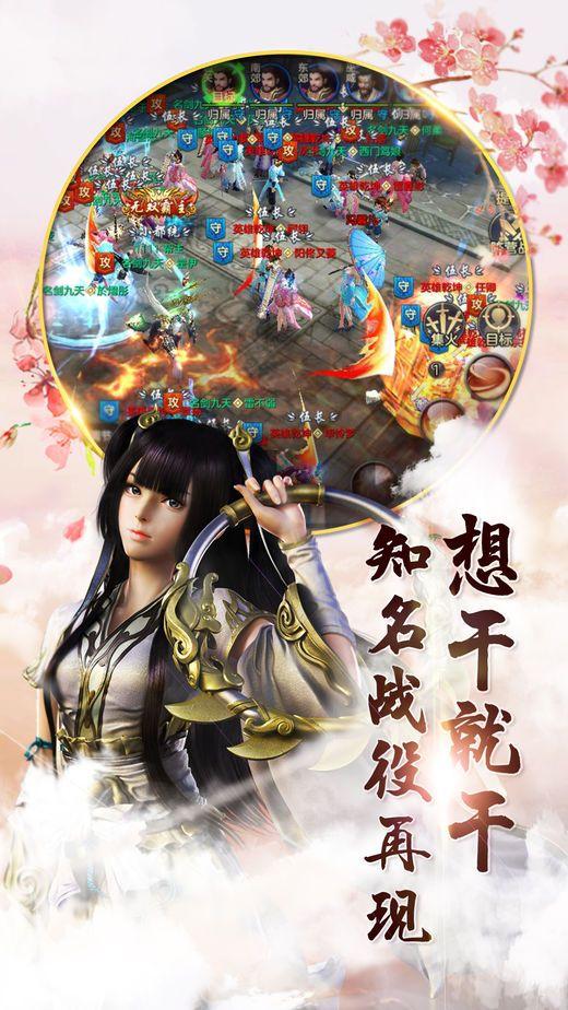 刀剑大英雄手游官网下载最新版图2: