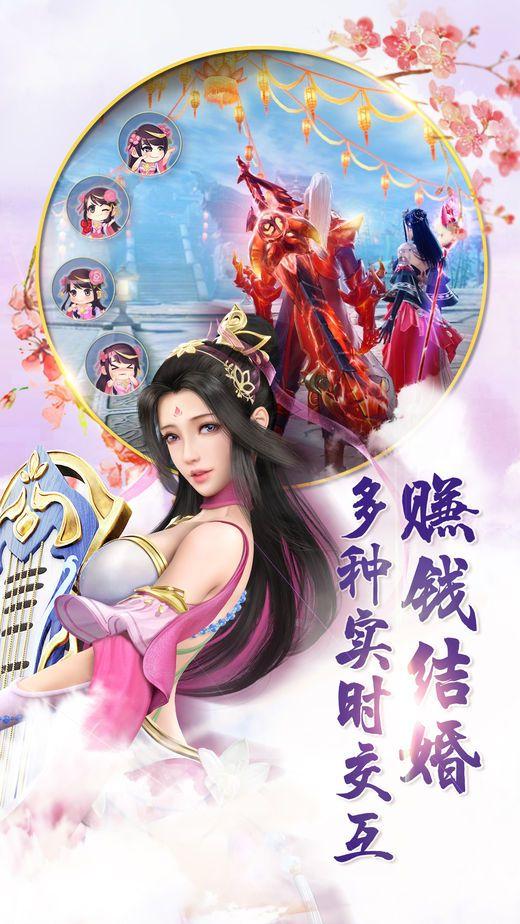 刀剑大英雄手游官网下载最新版图5: