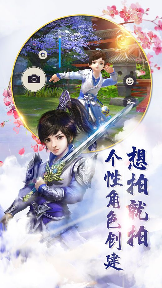 刀剑大英雄手游官网下载最新版图3: