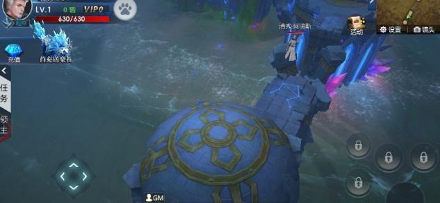 迷幻之都官网下载安卓最新版图1:
