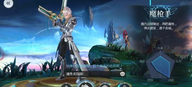 迷幻之都官网下载安卓最新版图4: