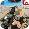 反恐前线任务v2游戏