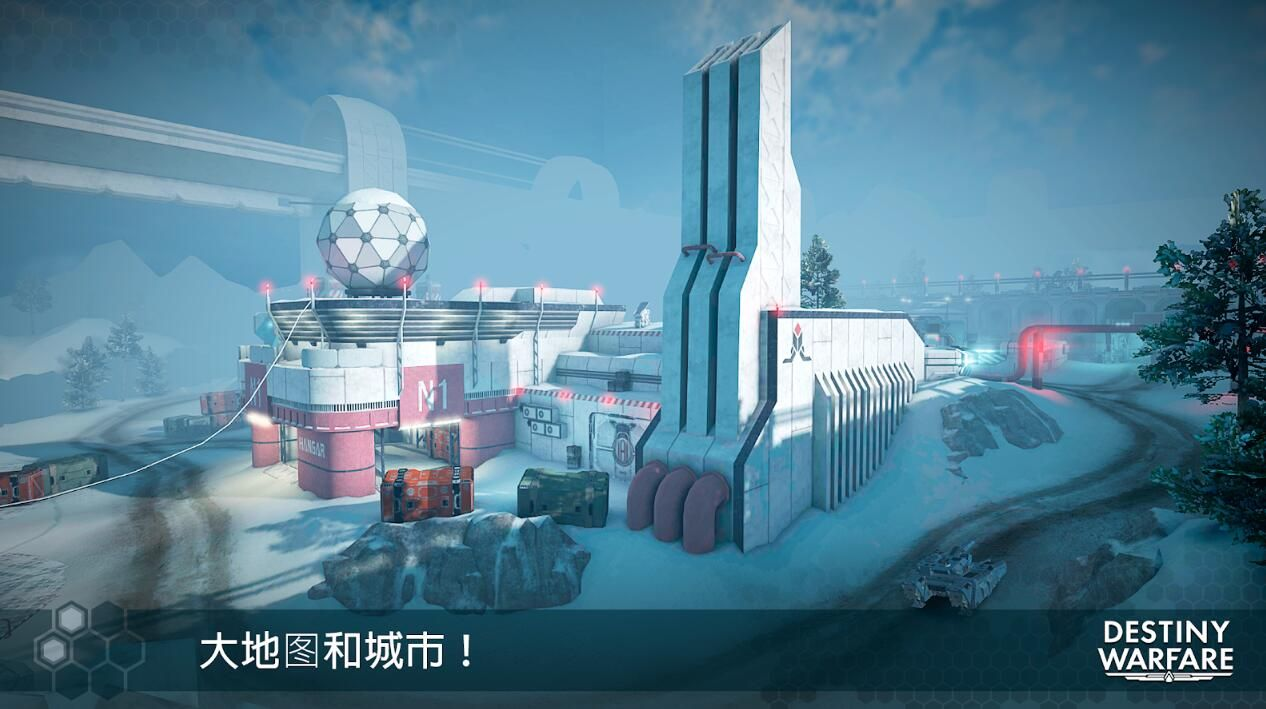 infnity ops游戏官方地址下载中文版(无尽行动)图4: