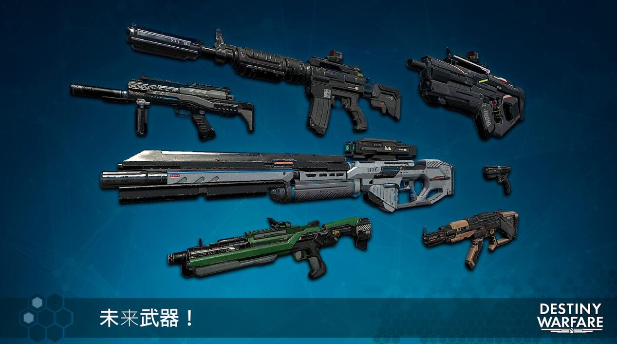 infnity ops游戏官方地址下载中文版(无尽行动)图3: