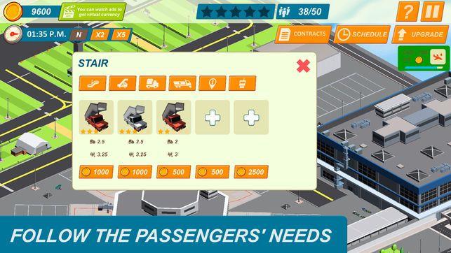 飞机控制模拟器无限金币中文汉化修改版图3: